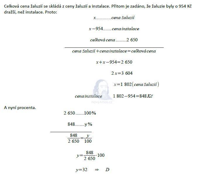 matematika-test-2010-ilustracni-maturitni-generalka-reseni-priklad-13