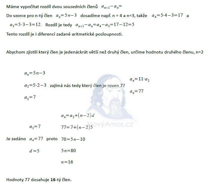 matematika-test-2012-ilustracni-reseni-priklad-12,13