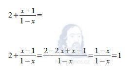 matematika-test-2012-ilustracni-reseni-priklad-4