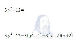 matematika-test-2012-podzim-reseni-priklad-3