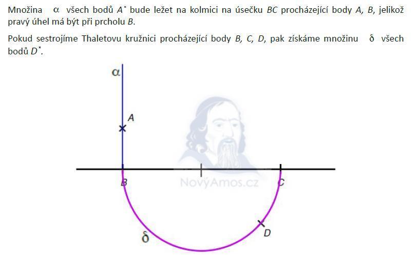 matematika-test-2013-ilustracni-reseni-priklad-14