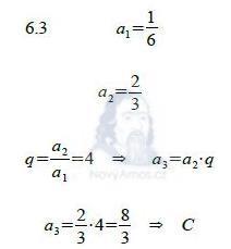 matematika-test-2014-jaro-reseni-priklad-26c