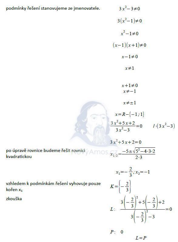 matematika-test-2014-podzim-reseni-priklad-5