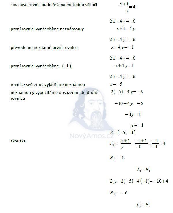 matematika-test-2014-podzim-reseni-priklad-6