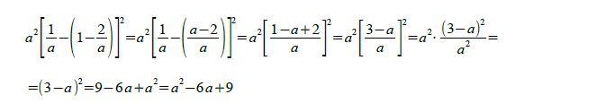 matematika-test-2015-ilustracni-reseni-priklad-4