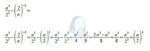 matematika-test-2011-jaro-reseni-priklad-2