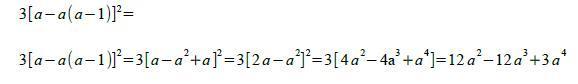 matematika-test-2014-jaro-reseni-priklad-3