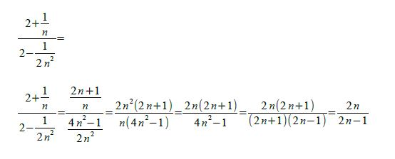 matematika-test-2014-jaro-reseni-priklad-4