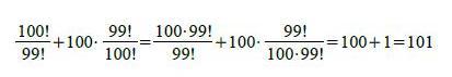 matematika-test-2014-podzim-reseni-priklad-10