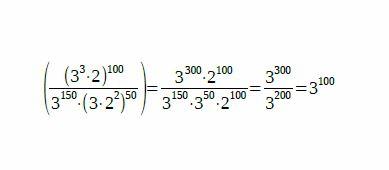 novy-amos-matematika-test-2016-podzim-reseni-priklad-2