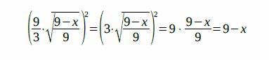 novy-amos-matematika-test-2016-podzim-reseni-priklad-3.2