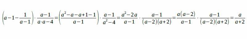novy-amos-matematika-test-2016-podzim-reseni-priklad-4